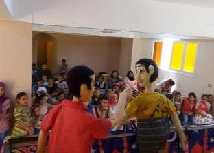 مركز بهاء الدين بأسيوط ينظم يوما ترفيهيا للأطفال احتفالا بعيد الفطر