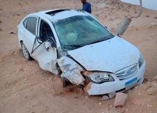 """إصابة 13 شخصا في حادث تصادم على طريق """"كفر الشيخ -دسوق"""""""