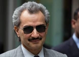 """الوليد بن طلال يتنازل عن حصته في أرباح """"المملكة القابضة"""""""
