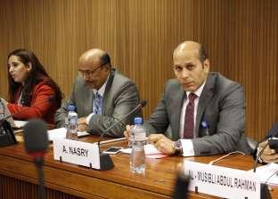 المنتدى العربي الأوروبي بجنيف: مصر تحتاج لقانون مرن للجمعيات الأهلية