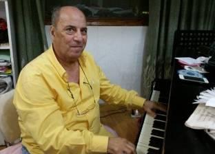 نقل الموسيقار جمال سلامة إلى العناية المركزة بمستشفى المعادي العسكري