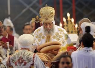 """""""الوطن"""" تنشر تفاصيل زيارة قداسة البابا تواضرس إلى مطروح غدا"""