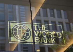 البنك الدولى: أكثر من نصف نساء العالم يعانين من التمييز