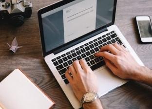 دراسة: العمل 4 أيام في الأسبوع يحقق الرضا الوظيفي