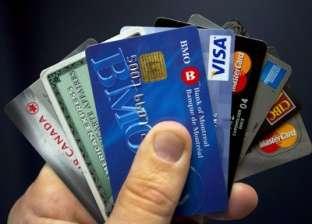 «قانون المعاملات المالية غير النقدية»: الدولة تضع حداً لتداول الكاش