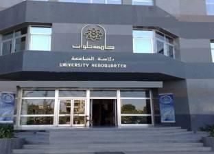 « الجامعات الحكومية»: «كروت ممغنطة» لدخول «الحرم» وتوسُّع فى الأنشطة الطلابية