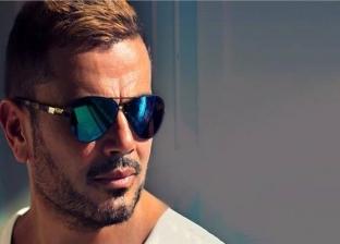 """""""أنا غير"""".. عمرو دياب يطرح بوستر ألبومه الجديد"""