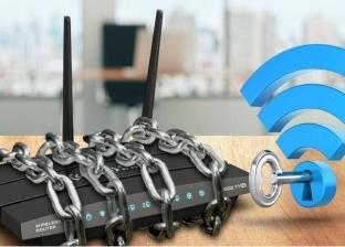 """في 5 خطوات.. كيف تحمي شبكة """"واي فاي"""" في منزلك لعدم اختراقها؟"""