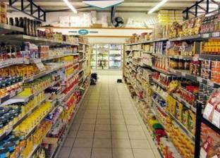 أسعار السلع الغذائية بالمجمعات الاستهلاكية وعناوين المنافذ