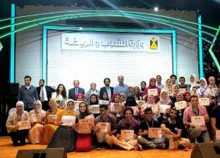 """""""دمنهور"""" تحصد شهادات التميز في حفل ختام مراكز الفنون للجامعات الحكومية"""