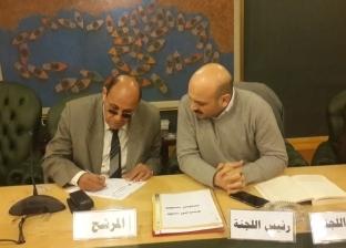 سعيد فرج يترشح على منصب نقيب الصحفيين: سأحل أزمة الصحف الحزبية
