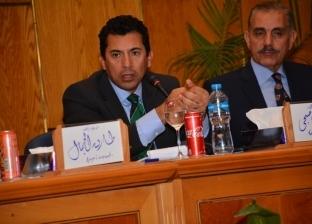 أشرف صبحي يفتتح موقع «الشباب والرياضة» باللغتين العربية والإنجليزية