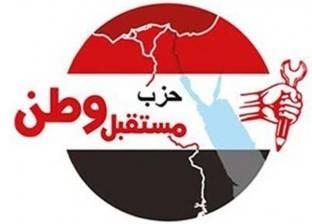 """""""مستقبل وطن"""" بالقليوبية: لا صحة لوجود خلاف بين قيادات الحزب والنائب أحمد بدوي"""