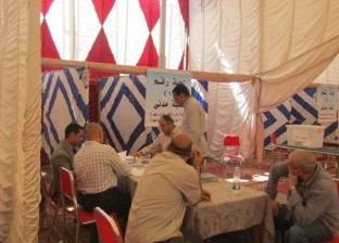 انتخاب رمضان هلال أمينا لصندوق النقابة العامة للتطبيقيين