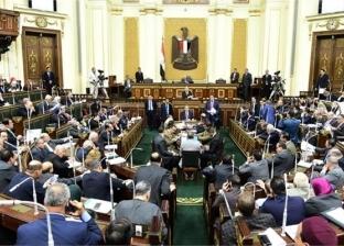 البرلمان ينهي مناقشة 19 مادة من مشروع قانون إنشاء الجامعات التكنولوجية