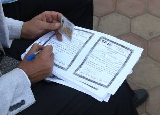 """""""علشان تبنيها"""": جمعنا 12 مليون توقيع لمطالبة السيسي بالترشح مرة أخرى"""