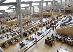 أشعار جلال الدين الرومي في جلسة القراءة الشعرية بمكتبة الإسكندرية