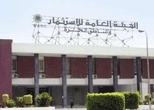 «الغرف التجارية»: الحكومة تحمى 80% من عمليات التهريب عبر المناطق «الخاصة»