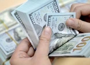 سعر الدولار اليوم الأربعاء 18-9-2019 في مصر
