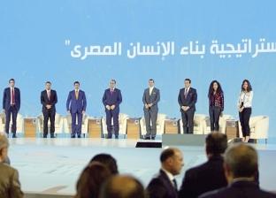 المؤتمر السابع للشباب يناقش الموازنة والمشروعات القومية