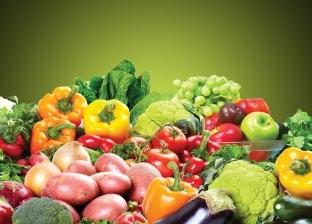 أسعار الخضروات اليوم الاثنين 23-9-2019 في مصر