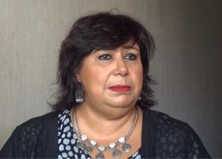 بحضور وزيرة الثقافة.. انطلاق فعاليات مهرجان البردة في الإمارات