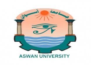 جامعة أسوان تفتح باب التقديم بالمدن الجامعية لعام 2018/2019