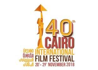 """28 نوفمبر.. عرض الفيلم السوري """"قماشتي المفضلة"""" ضمن """"القاهرة السينمائي"""""""
