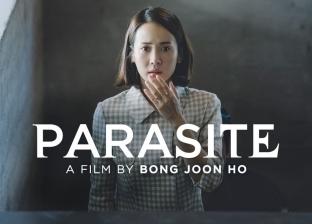 parasite مفاجأة الأوسكار.. 4 جوائز منهم أفضل فيلم
