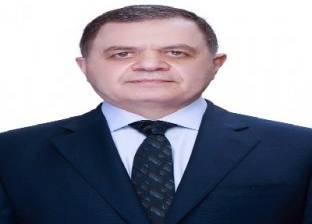 مصدر: توجيه مأموريات للخارج لإثبات إقامة المصريين حتى الدرجة الرابعة