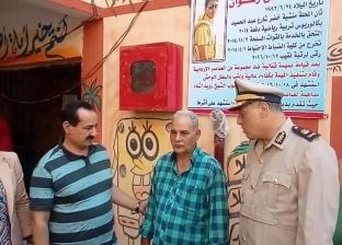 """رئيس """"المحلة"""" يشهد إطلاق اسم الشهيد محمد رشوان على مدرسة ابتدائية"""
