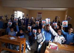 """حملة """"مواطن لدعم السيسي"""" بالبحيرة توزع 50 ألف كراسة على تلاميذ المدارس"""