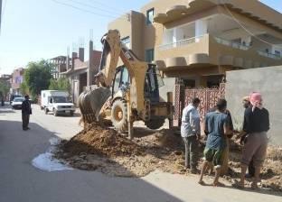 إصلاح أعطال بخطوط المياه ببعض أحياء مدينة الخارجة في الوادي الجديد