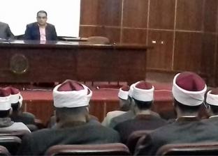 """""""أوقاف البحر الأحمر"""" تطلق مبادرة """"وطن بلا إدمان"""" بمشاركة 100 إمام مسجد"""