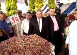 """مدير أمن الدقهلية يفتتح معرض """"كلنا واحد"""" للخضار والفاكهة بتخفيضات 30%"""