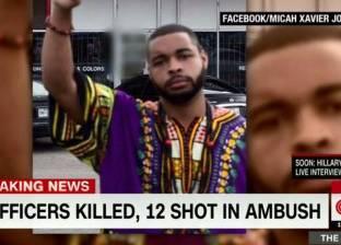 استمرار الاحتجاجات بالولايات المتحدة على عنف الشرطة ضد الأمريكيين السود