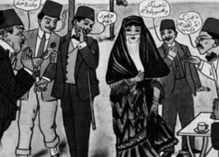 """من """"أنا ممنون بك"""" إلى """"الاعتداء الجنسي"""".. مراحل تطور التحرش في مصر"""