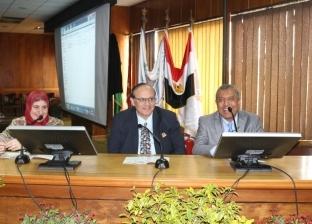 """افتتاح المؤتمر السنوي للحول بـ""""طب وجراحة العيون"""" بجامعة المنصورة"""