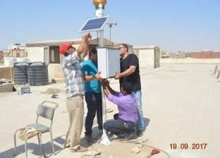 «العامة للمياه الجوفية»: تركيب 5 أجهزة لرصد الأمطار بالبحر الأحمر
