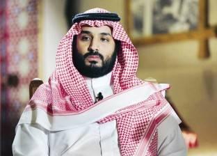 عاجل| محمد بن سلمان: دول الخليج أمامها فرصة لتكوين سادس أكبر اقتصاد في العالم