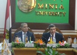 """جامعة المنيا تحتل المركز 1001 عالميا بتصنيف """"التايمز"""" البريطاني"""