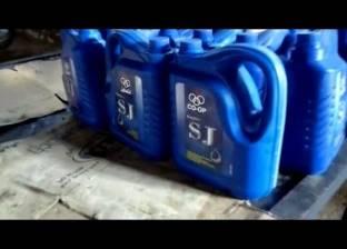 ضبط مصنع زيوت معدنية بدون ترخيص غرب الإسكندرية