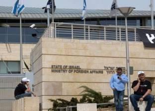 """أول مسلمة متحدثة باسم السفارة الإسرائيلية في تركيا: """"أشعر بالفخر"""""""