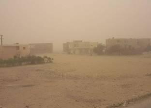 """محافظة البحر الأحمر تنصح المواطنين بارتداء كمامات لمواجهة """"العاصفة"""""""