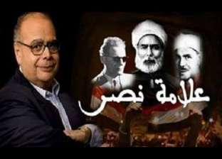 """""""عفيفي مطر"""" يحتفي بـ""""القرآن من النص إلى الخطاب"""" للراحل نصر أبو زيد"""