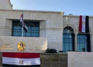 اليوم.. وفد سياحي كبير برئاسة محافظ البحر الأحمر يزور صربيا