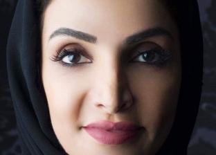 """تكريم عبير العليان السعودية ضمن أهم 100 شخصية لموسوعة """"رواد الأعمال"""""""