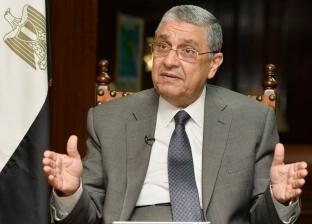 بالفيديو  وزير الكهرباء: السد العالي يعمل بكامل طاقته.. وقبرص بوابة مصر لتصدير الطاقة لأوروبا