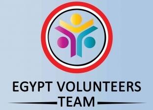 التفاصيل الكاملة للتطوع بوزارة الشباب والرياضة.. تعرف على الشروط