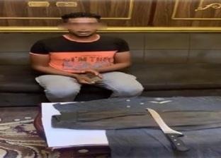 ضبط مالك محل جزارة قتل تاجر جمال في الجيزة